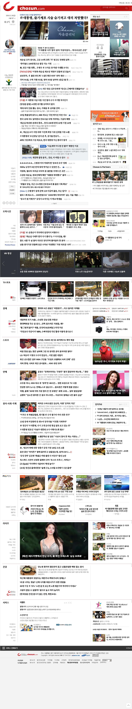 chosun.com at Thursday Nov. 17, 2016, 3:02 p.m. UTC