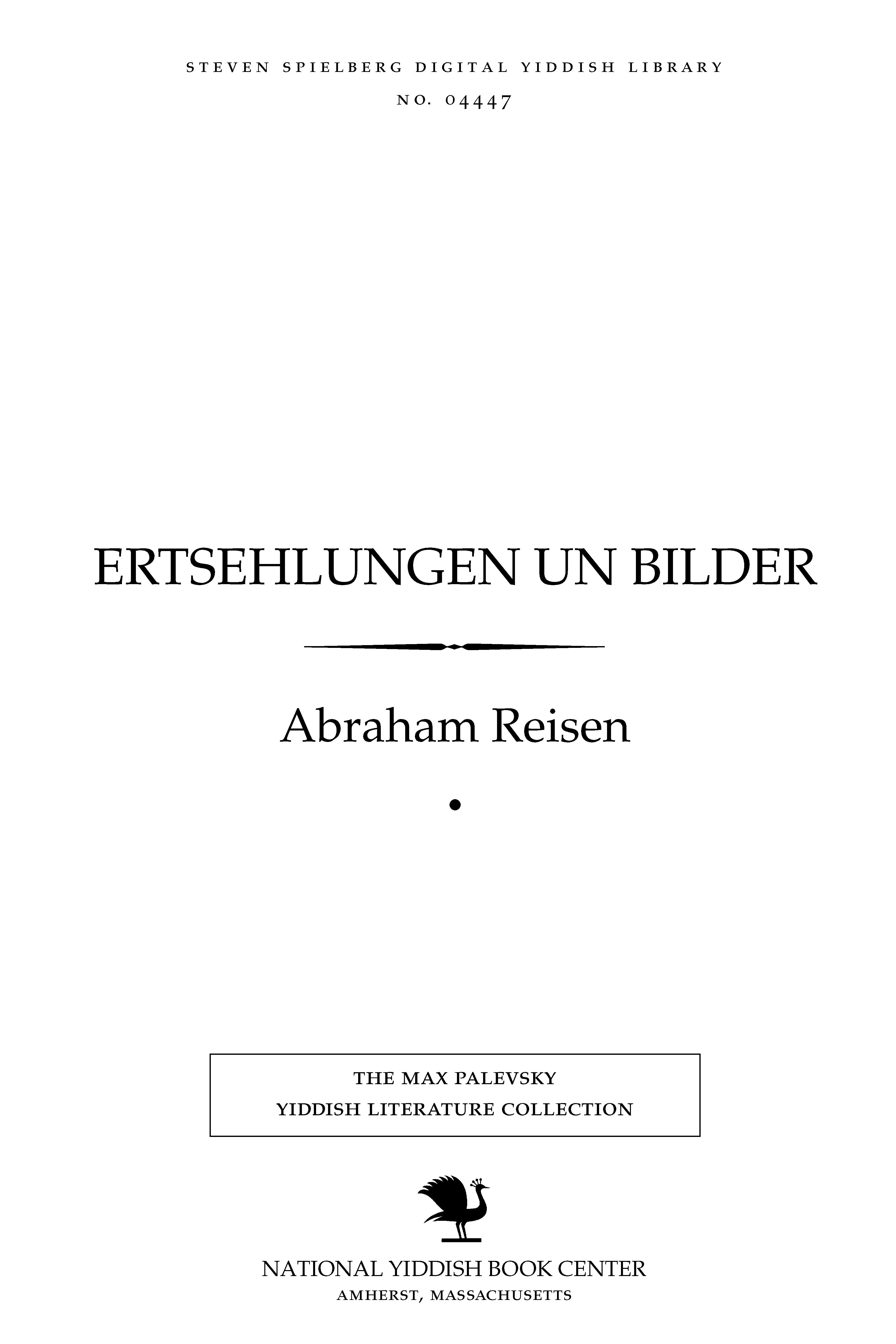 Cover of: Ertsehlungen un bilder